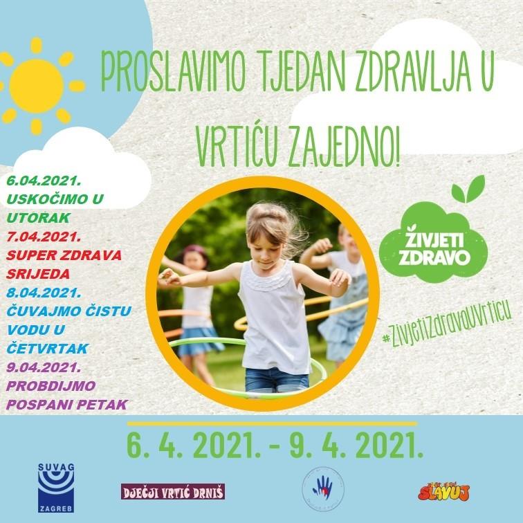DV Petar Pan - Vodnjan